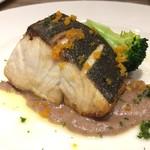 フレンチーナ - お魚