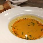 フレンチーナ - スープ