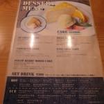 OMG!Cafe - メニュー