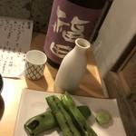 sakazukiyakaduchi - 天豆あぶりと日本酒「福田」