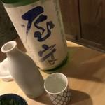 sakazukiyakaduchi - 日本酒「屋守」