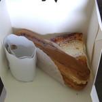 ラマルティーヌ - ケーキ2種