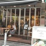 幸せのパンケーキ - 中華街に、リゾートパンケーキ店登場!