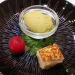 綾 - カボチャのムース、チーズケーキ、アメリカンチェリー