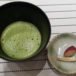 綾 - 宇治抹茶、焼き芋