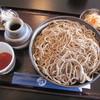 Sobakiriyasubee - 料理写真:「もり蕎麦  大盛り \900」