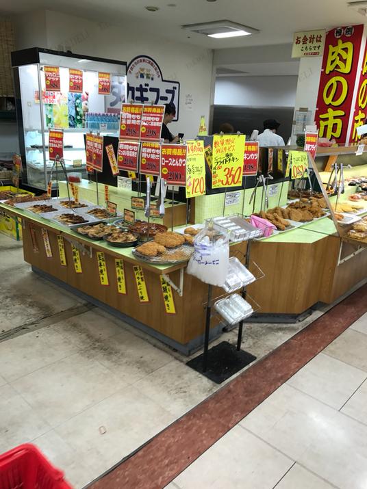 タカギフーズ 永山店