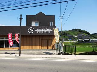 d:matcha Kyoto CAFE & KITCHEN - 和束の茶畑を背景に目を引く外観(2017.5月)