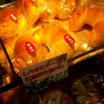 ローソン - しらすとチーズの石窯焼きパン