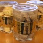 ラマルティーヌ - クッキー3種