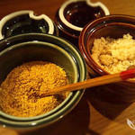 京おばんざいと串揚げ 彩り - カレー塩