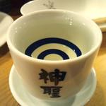 京おばんざいと串揚げ 彩り - 神聖の生酒