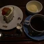 オクダローストカフェ - ケーキセットとガテマラ