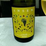 リストランテ アニモフェリーチェ - 前菜用ワイン
