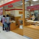 ベーカリーロミオ - 人気店