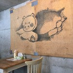 さとうの豚丼 -