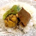 Kikuya Curry - カシミールカレー、豚バラ
