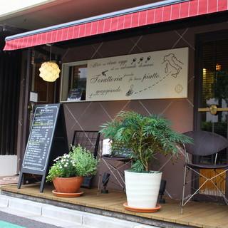 ◆テイクアウトOK◎気軽に立ち寄れる隠れ家レストラン◆