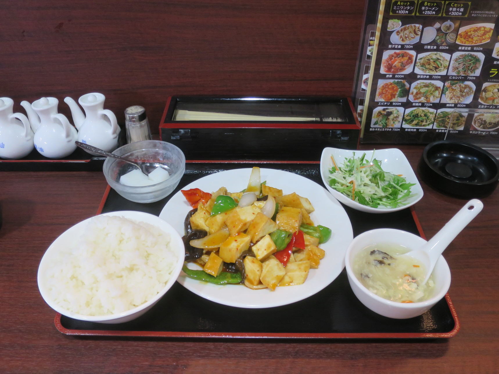 向陽飯店 戸塚店