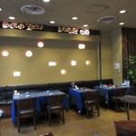 八重洲大飯店 - 店内、雰囲気よい♪