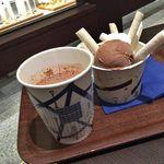 ジャンポール エヴァン チョコレート バー - ショコラ ショ ヴェネズエラ グラス エ ソルベ グラス パリジェンヌ