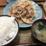 長崎 - 生姜焼き定食