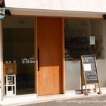 焼き菓子の店フィリカ -