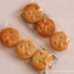 焼き菓子の店フィリカ - ひげさんクッキー