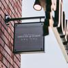 スペイン料理&ワイン パエリア専門店 ミゲルフアニ - 外観写真: