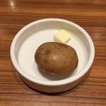 エチオピアカリーキッチン - ホクホクポテト(おかわり自由)