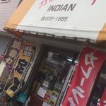 インディアン - 外観