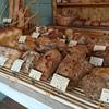 きみかげ - 料理写真:ハード系のパン達