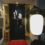 旬菜 七十七 - 店の入口
