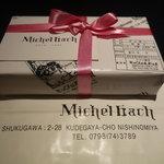 ミッシェルバッハ - ☆ピンクなリボンもキュートですね(*^。^*)☆