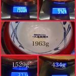 丸亀製麺 - デカ盛り天丼は約1.5k