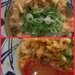 丸亀製麺 - 天茶にはわさびゾーンと七味ゾーンで味わう