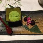大門浜松町個室居酒屋 玄海 -