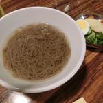 玄 - 冷麺