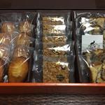 67923264 - 焼き菓子3種セット