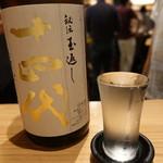 立呑みもんぞう - ☆日本酒は十四代\(^o^)/☆
