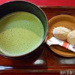 さざなみ茶屋 - 抹茶セット