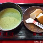 さざなみ茶屋 - 調布付抹茶セット