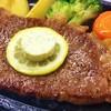 花もよう - 料理写真:A5ランク最上黒毛和牛サーロインステーキ