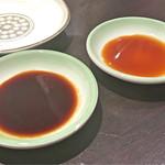 魚がし寿司 まさきよ - 自家製たまり醤油、醤油