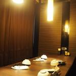 個室和食居酒屋 三芳 -
