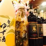渋谷肉横丁 肉寿司 - お店で手作り季節ごとの♪漬け酎♪