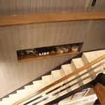 LIEN - 2階建て