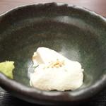 美音 - ビーフシチュー 1000円 のとろける豆腐
