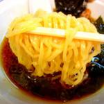 げん - ◆麺
