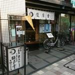 67932924 - 外観(17-06)